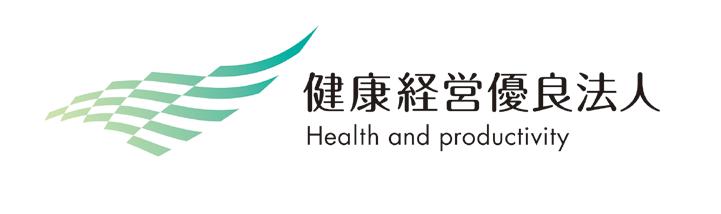 全国健康保険協会徳島支部HPが開きます